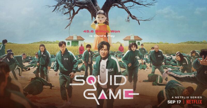 イカゲーム(韓国)のキャスト一覧・あらすじ・吹き替え声優は誰?Netflix | 韓国エンタメライブラリー